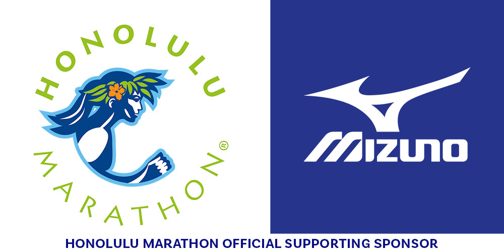 Mizuno has been announced as the new clothing sponsor of the Honolulu Marathon, still scheduled for December 13, 2020