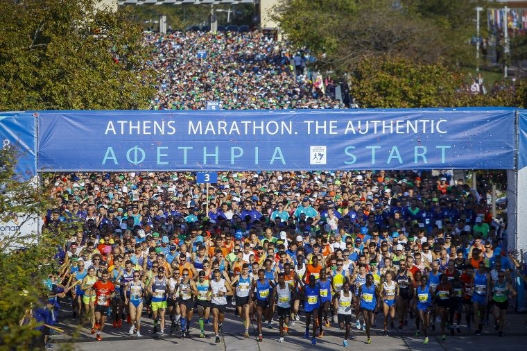 36th Athens Marathon The Authentic 2018 Finisher Medal 42 KM