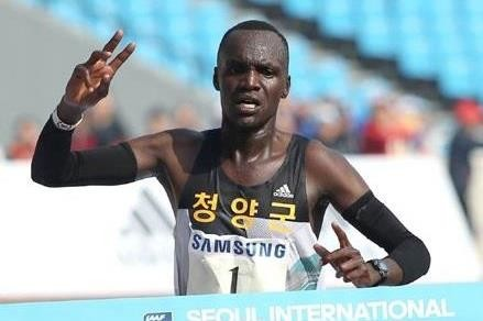 Kenya's Wilson Erupe Loyanae wins for the 4th time at Seoul Marathon