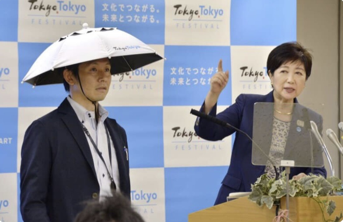 Tokyo unveil new heat prevention measure for the 2020 Olympics. -  umbrella hats