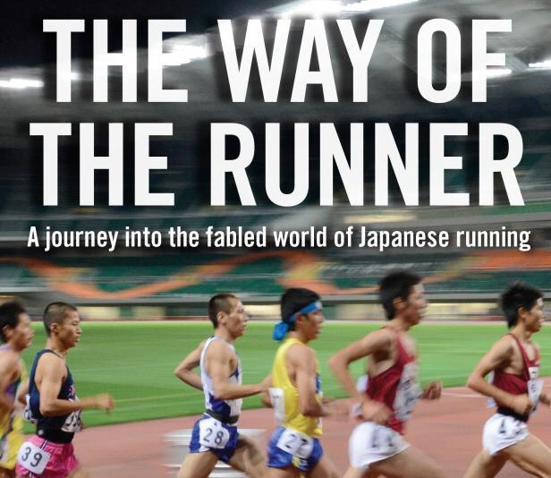 A journey Into The Fabled World Of Japanese Distance Running