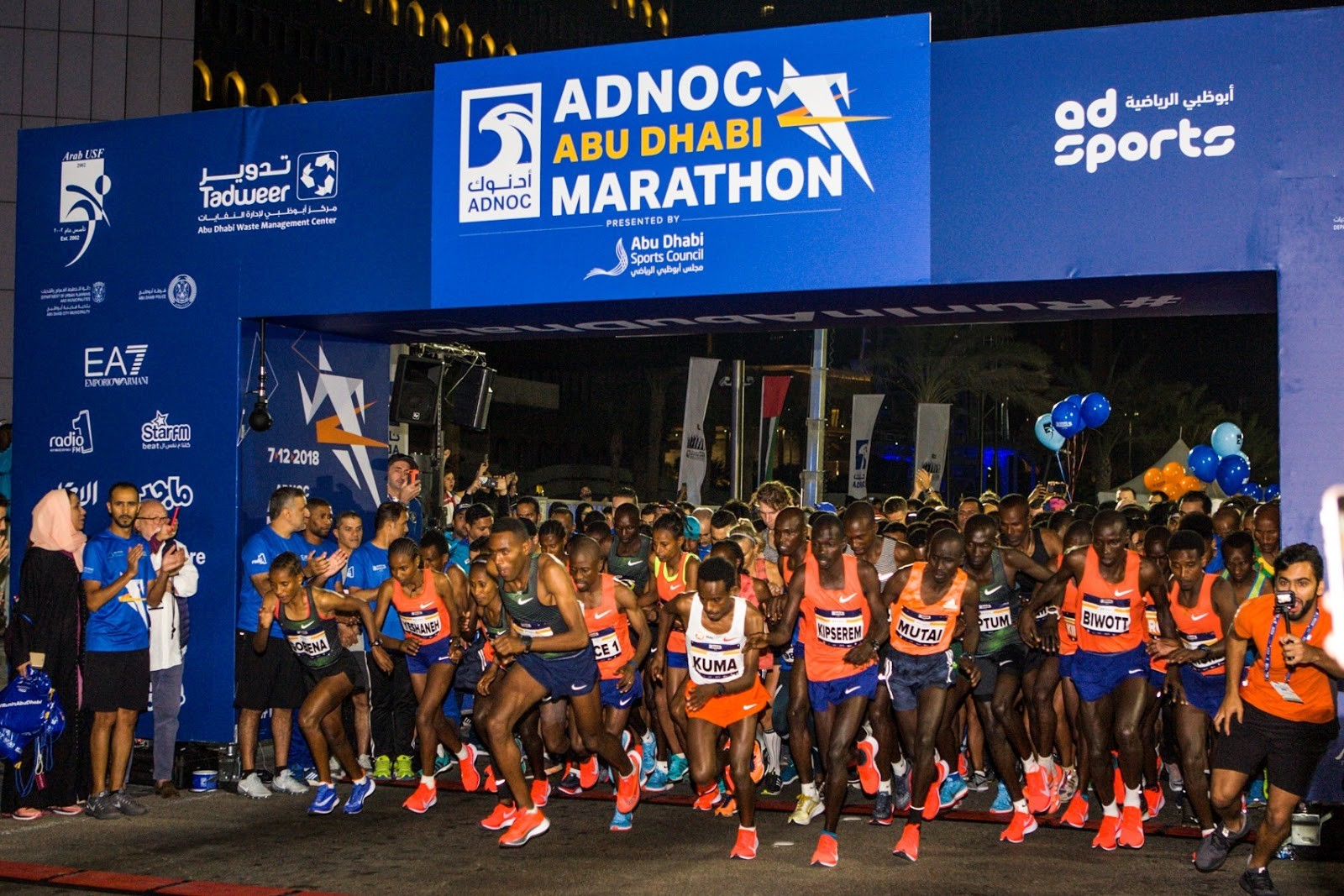 There is prize money of $388,000 to be won at the second Adnoc Abu Dhabi Marathon to be held on December 6