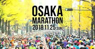 Kanbouchia Breaks the Osaka Marathon women's Course Record
