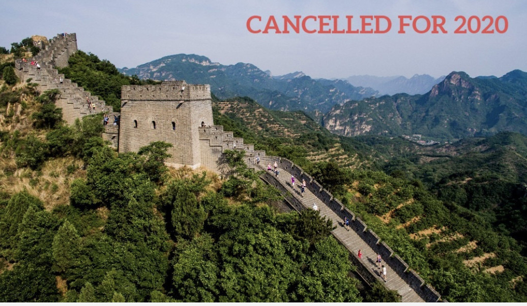 The 2020 Great Wall Marathon has been cancelled due to the coronavirus