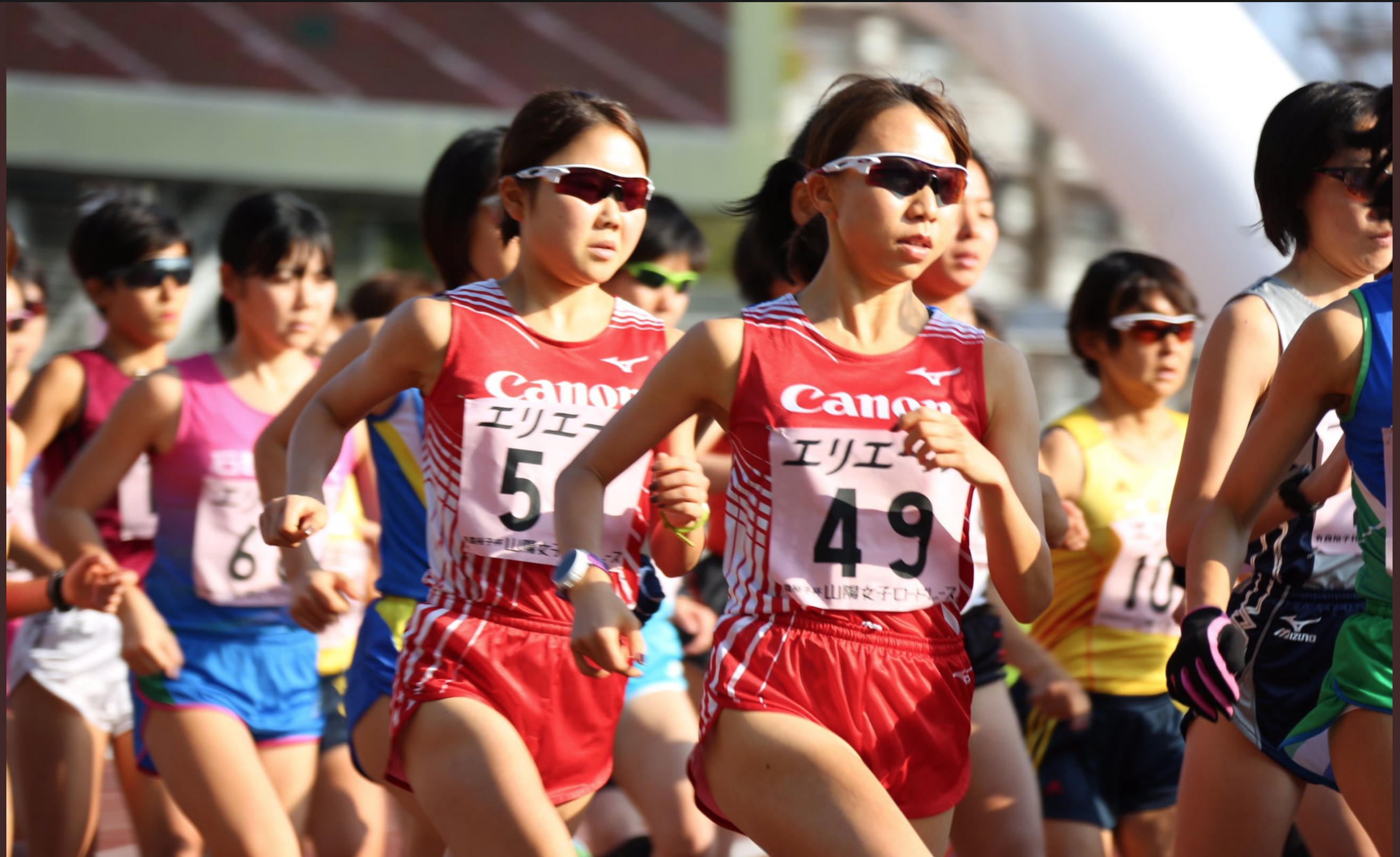Fastest half marathon time by a Japanese woman in over 10 years was run today at Sanyo Ladies Road Race