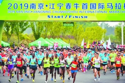 KURGAT AND BAYARTSOGT VICTORIOUS AT NANJING MARATHON