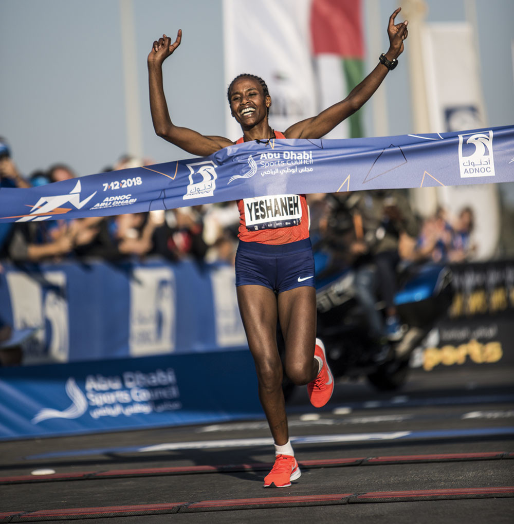 Ethiopian Ababel Yeshaneh Marathon inaugural winner, will return to Adnoc Abu Dhabi Marathon in 2019