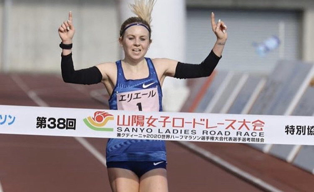 British marathon champion  Charlotte Purdue clocks 68:45 in Japan for her second fastest ever time winning the Sanyo half-marathon on Sunday