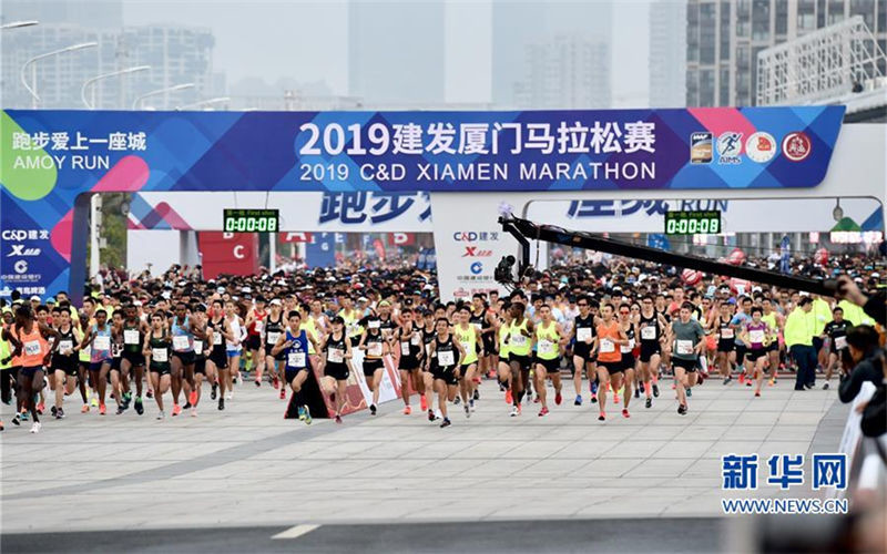 The Xiamen Marathon to receive AIMS Green Award