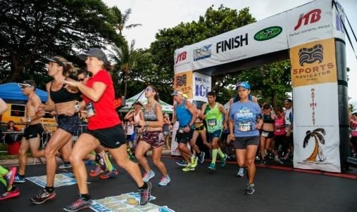 The 2021 Maui Marathon is going virtual due to the ongoing coronavirus pandemic