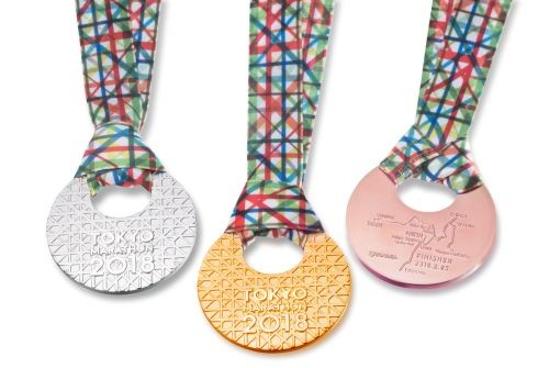 Tokyo Marathon Medals will be PURE Gold, Silver and Bronze for top Three