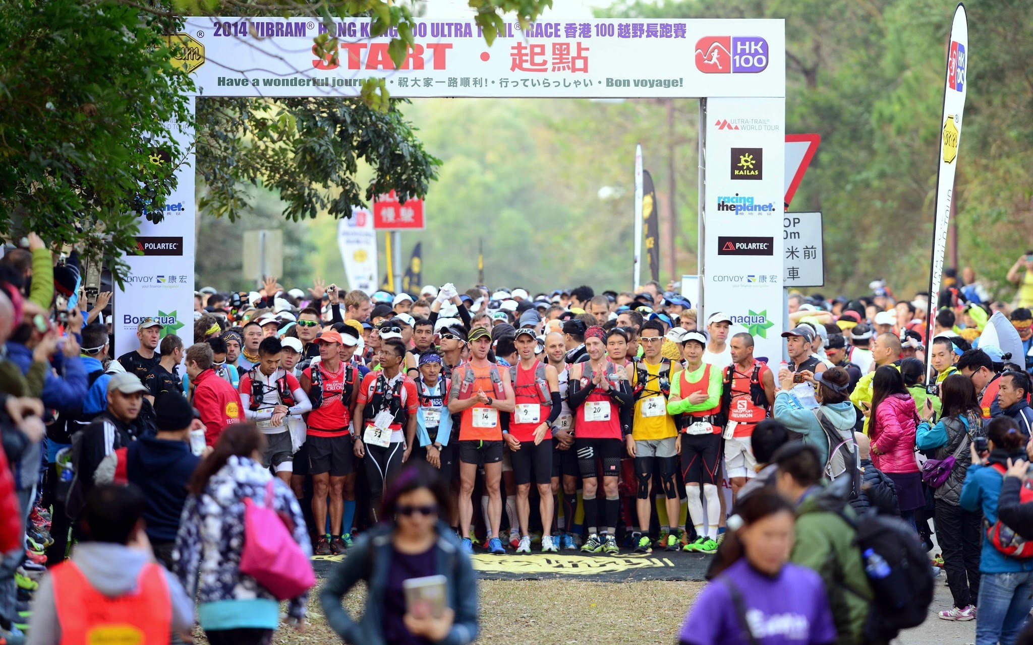 Vibram Hong Kong 100 was elevated to Series in the Ultra-Trail® World Tour