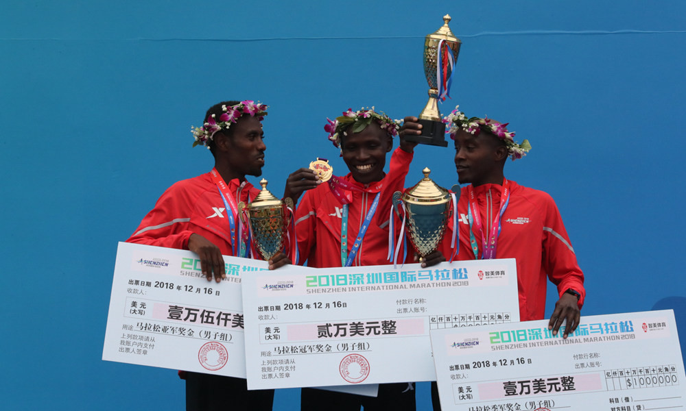 Kenya's Edwin Kipngetich Koech produced the Shenzhen Marathon's first ever sub 2:10