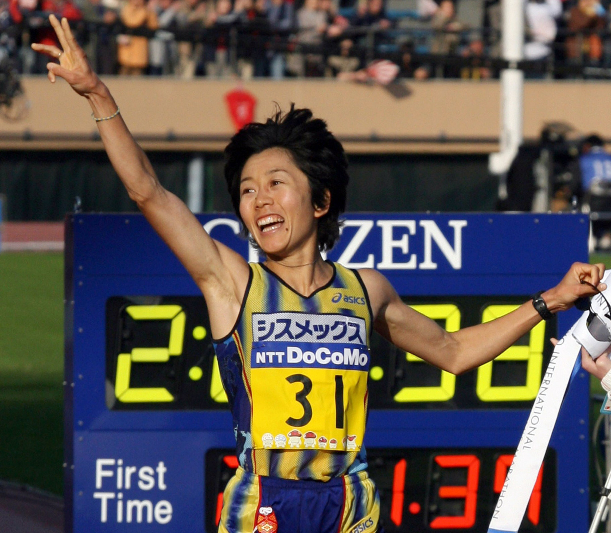 Marathon champion Mizuki Noguchi will be the first Japanese person to carry the Tokyo 2020 Olympic Torch