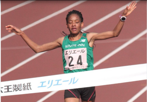 Big breakthrough for Japan's Women Half Marathoners today!