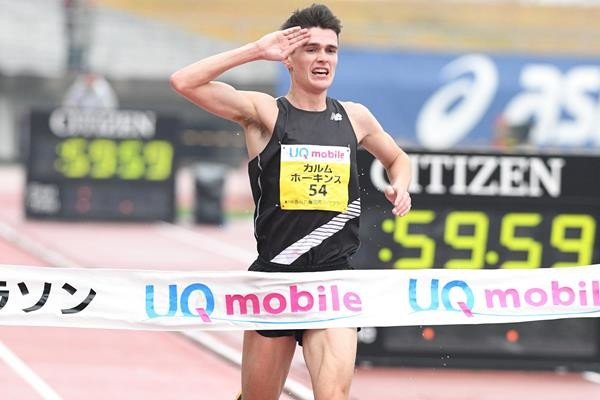 Callum Hawkins of Great Britain will be targeting a second victory at the 74th Kagawa Marugame Half Marathon on Sunday