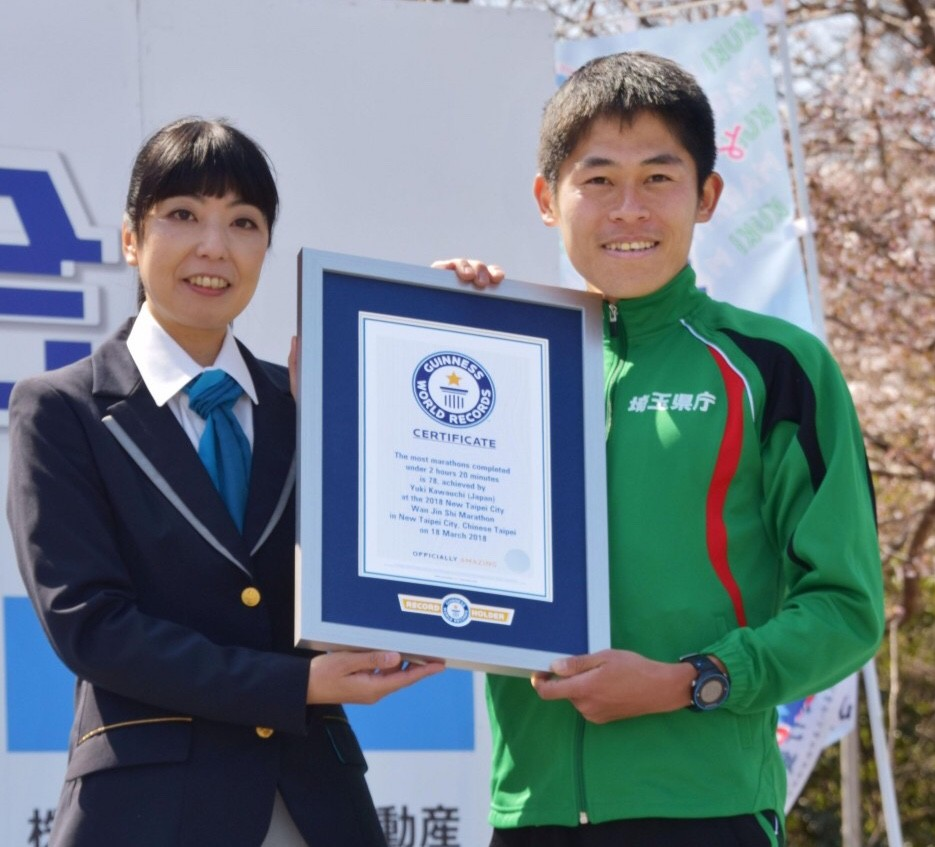 Japan's Citizen Runner, Yuki Kawauchi was officially recognized by Guinness