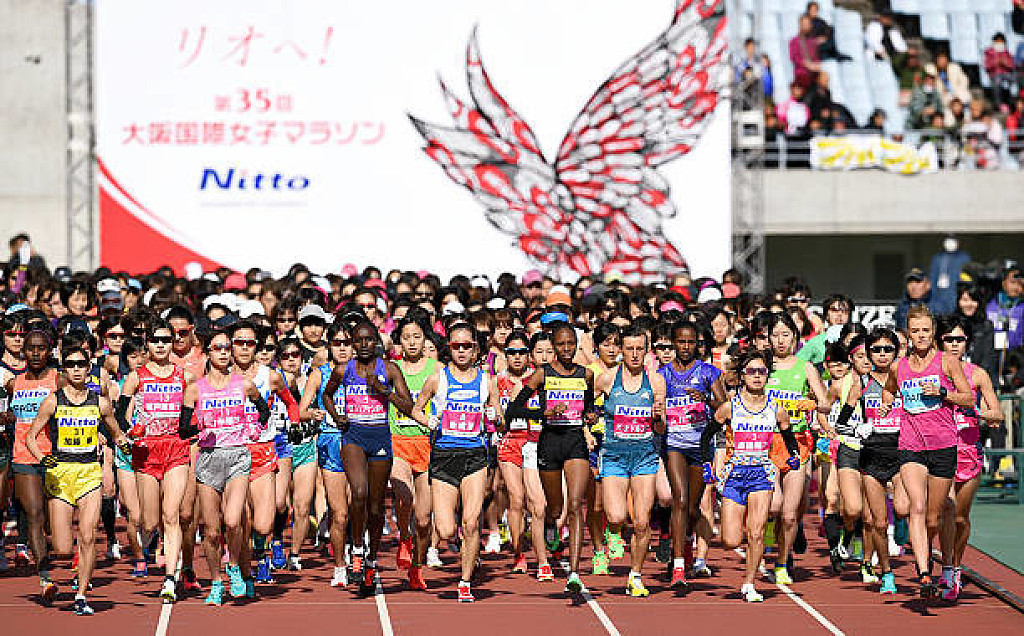 Strong field is expected at Osaka Women´s Marathon