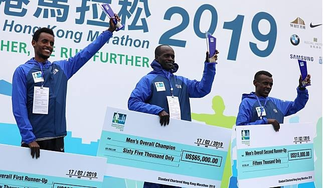 The Hong Kong Marathon prize money competes with major world marathons