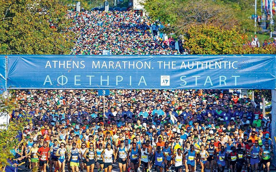 The 2020 Athens Marathon will be held as normal on November 8