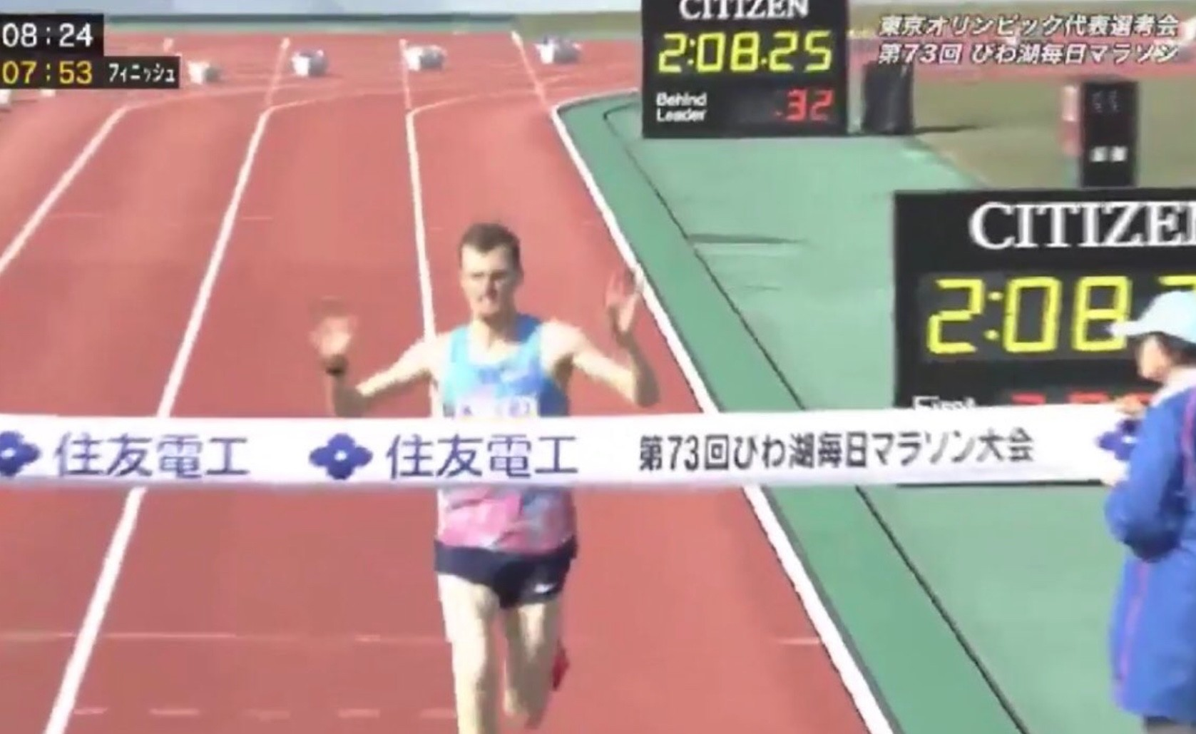 Jake Robertson sets a new New Zealand National Record at Lake Biwa Marathon