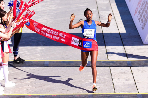 Meselech Beyene of Ethiopia aiming to capture another title at the Beijing Marathon